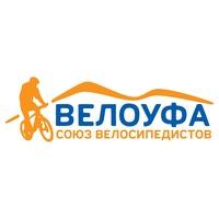 Логотип ВелоУфа