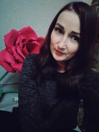 Мартынова Татьяна