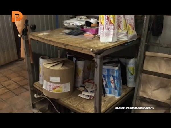 В Костромской области производители «молочки» заплатят 2 млн рублей в виде штрафов