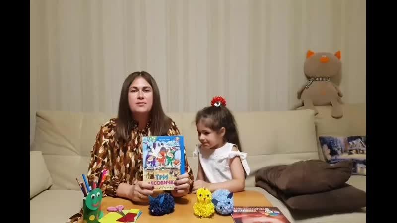 Занятие кружка Библиомалыш ведет библиотекарь Елена Волкова с дочкой Полиной