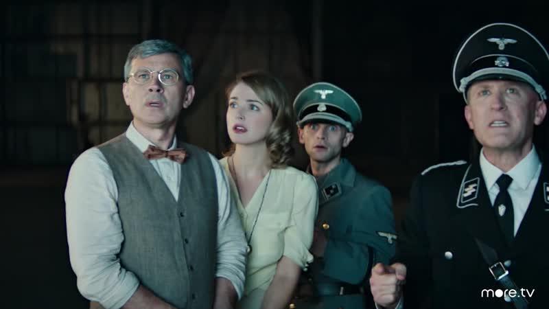 Звёздные врата Начало Stargate Origins русский трейлер в онлайн кинотеатре MORE TV 2018 сериал фантастика США 16