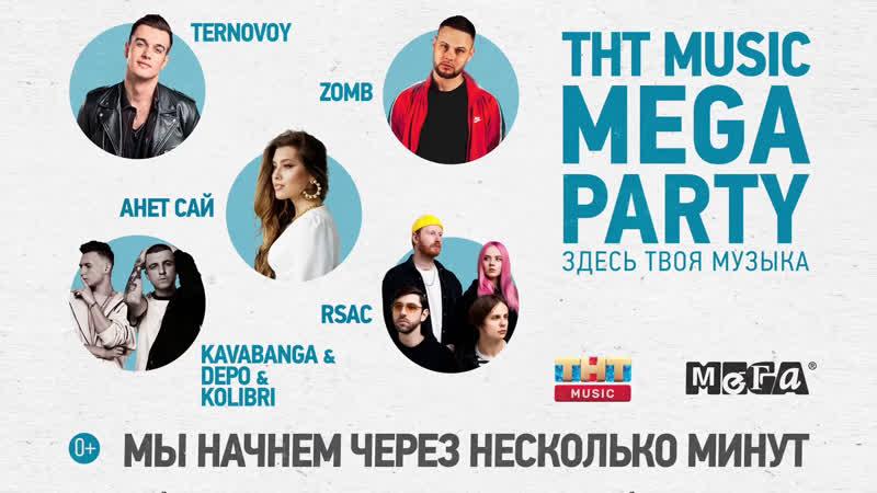 Смотри концерт TERNOVOY, RSAC, KAVABANGA & DEPO & KOLIBRI, ZOMB и АНЕТ САЙ