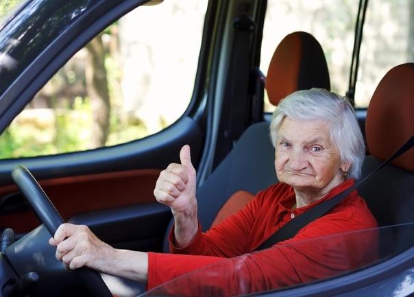 Бабуля за рулем В автошколе я училась с очень интересной бабушкой. Ну, как бабушкой... Лет шестьдесят ей было. Многие женщины в этом возрасте еще ого-го. И на каблучках, и с модными прическами,
