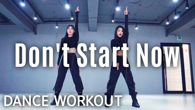 [Dance Workout] Dua Lipa - Don't Start Now | MYLEE Cardio Dance Workout, Dance Fitness