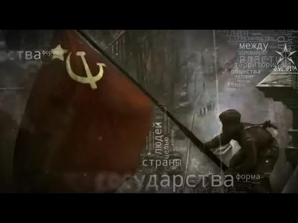 Великая Отечественная война Уроки истории от Александры Петровой