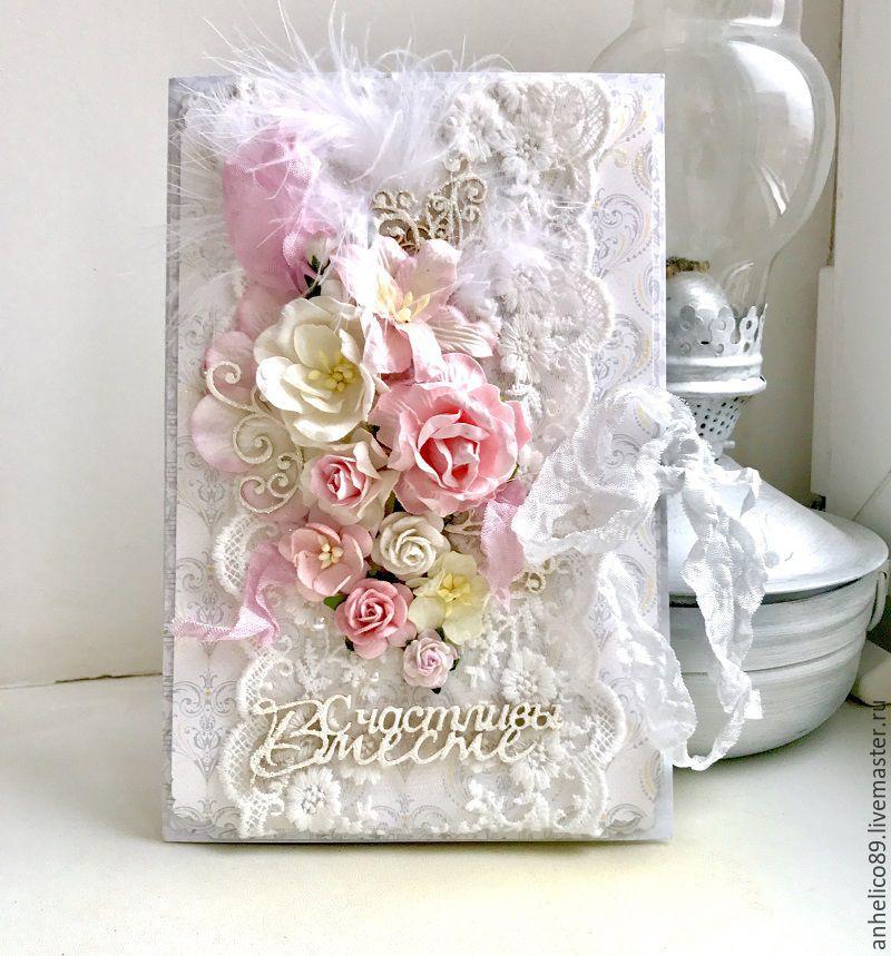 Добрым утром, открытка для свадьбы скрапбукинг