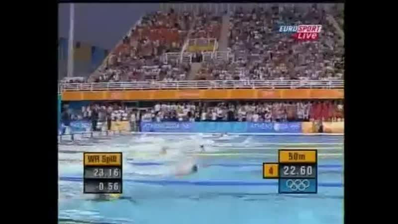 ОИ Афины 2004 - 100 м. вольный стиль - финал.flv