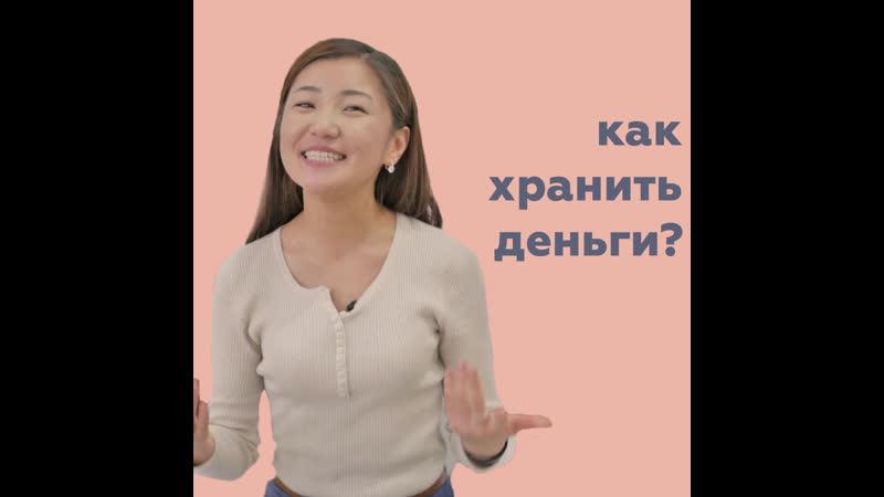 Разговор о деньгах на английском языке