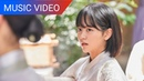 The Tale of Nokdu OST Part 2 / YOUNHA 윤하 — Ill Be Your Light 빛이 되어줄게 MV