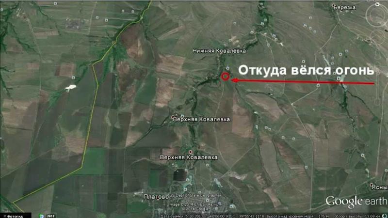 Доказательства обстрела 'Градами' из России укринской территории 16 июля г Гуково