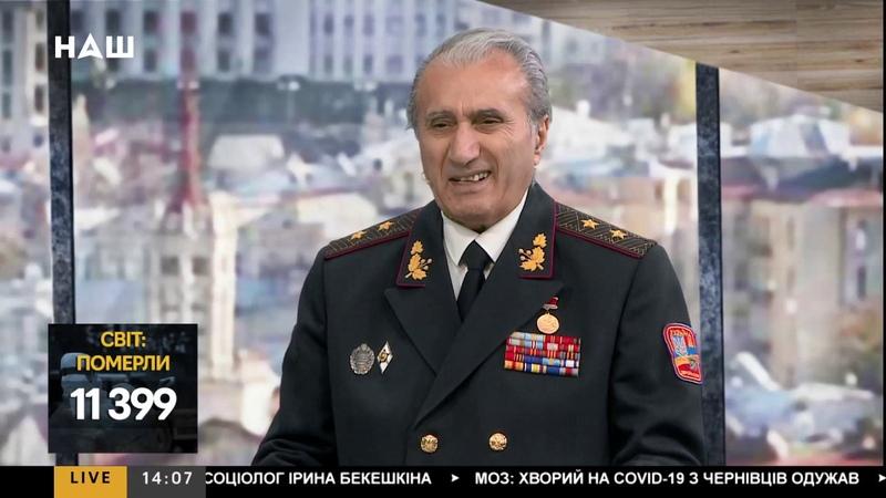 Мартиросян Не вірю що зараз по справжньому хочуть допомогти народу України НАШ 21 03 20