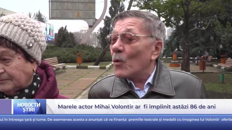 Marele actor Mihai Volontir ar fi împlinit astăzi 86 de ani