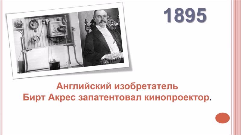 27 мая в истории России и мира