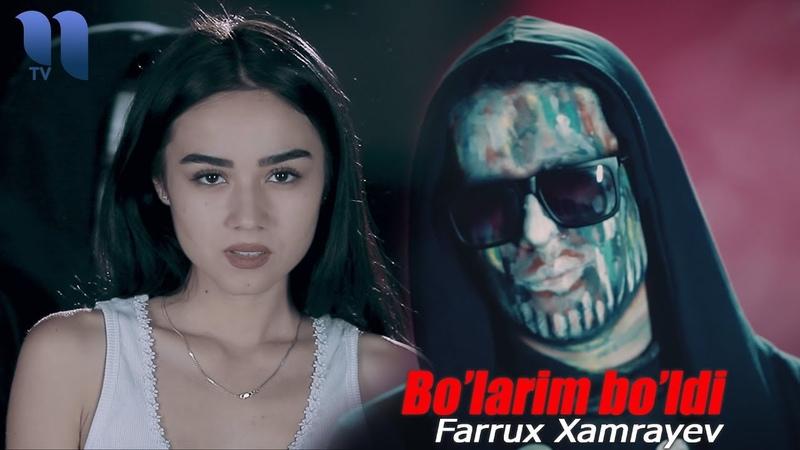 Farrux Xamrayev Bo'larim bo'ldi Фаррух Хамраев Буларим булди