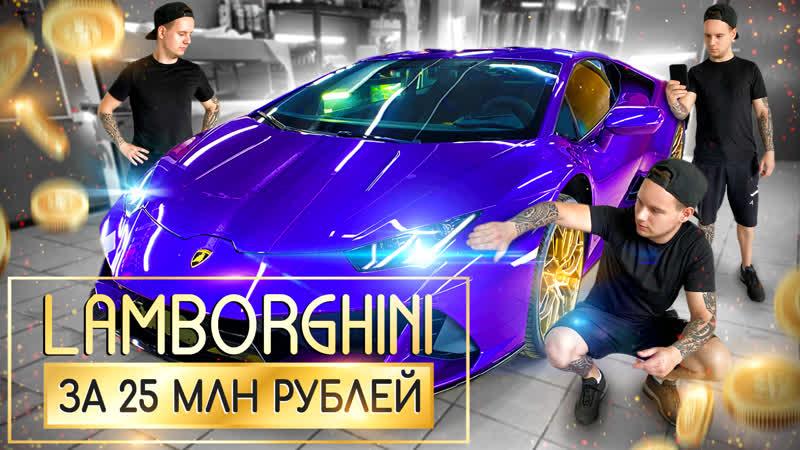 Обзор Lamborghini Huracan Evo 2020 640 л с 600Нм за 25 000 000 рублей Хотел бы прокатиться