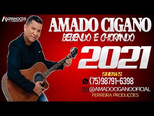 Amado Cigano Bebendo e Chorando 2021 CD COMPLETO