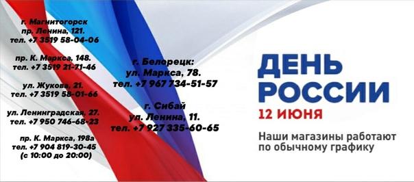 -77511436_457242611