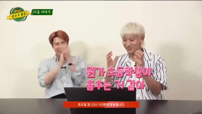 EXO SC KNOWING BROS