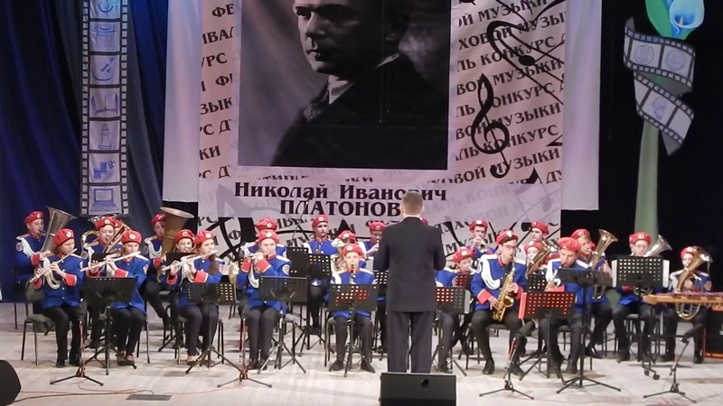 Сводный детский духовой оркестр Фанфары Белогорья г Белгород