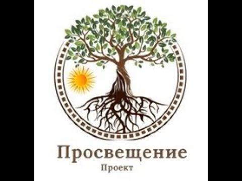5 Законный дубликат паспорта СССР Проект Просвещение