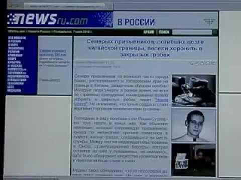 Армия России солдат продают на органы в Китай