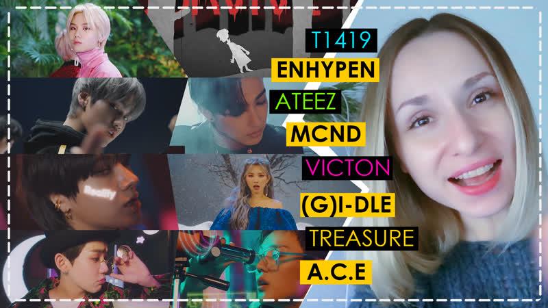 TREASURE, T1419, (G)I-DLE, MCND, ENHYPEN, ATEEZ HONGJOONG, VICTON, A.C.E РЕАКЦИЯREACTIONS ARI RANG