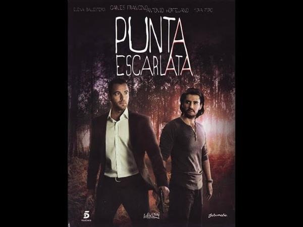 Алый мыс 4 серия детектив триллер 2010 Испания