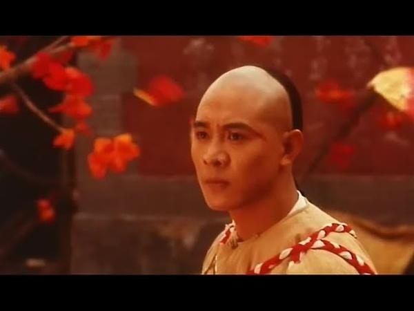 Легенда 2 Легенда о Фонг Сай Юке 2 Fong Sai Yuk 2 1993 Джет Ли