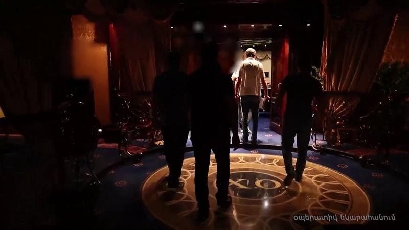 ԱԱԾ տեսանյութը՝ Գագիկ Ծառուկյանին առնչվող քրեական գործի մասին. կադրեր խուզարկություններից