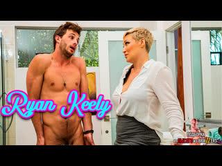 Ryan Keely & Lucas Frost (big tits, anal, brazzers, sex, porno, blowjob,milf инцест мамка) подборка от лысого из brazzers л