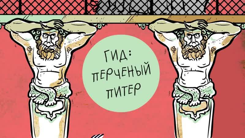 Ограбление века в Фонарном переулке Неизвестное о Петербурге
