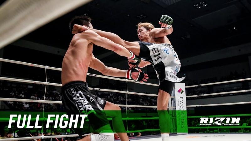 Full Fight | 日沖発 vs. 朝倉未来 / Hatsu Hioki vs. Mikuru Asakura - RIZIN.12