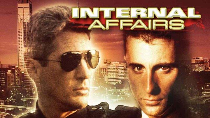 Кино 90 х Внутреннее расследование 1990 триллер