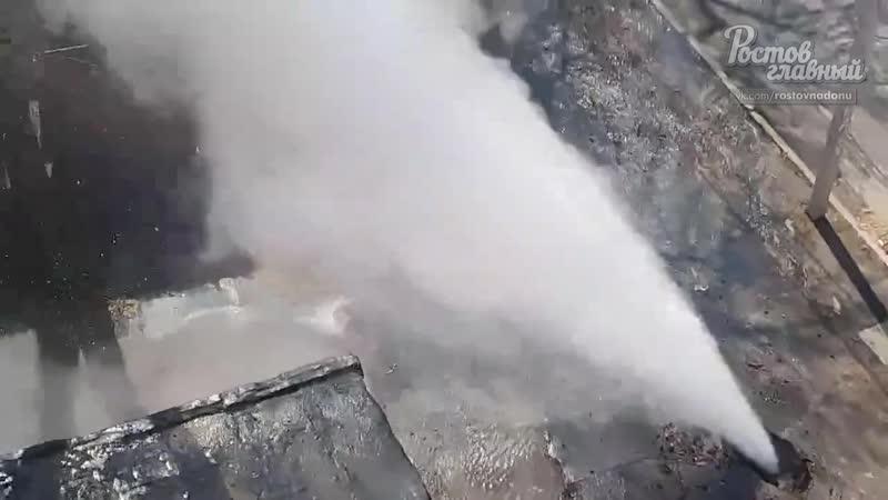 Прорвало трубу в Пролетарском районе 1 4 2020 Ростов на Дону Главный