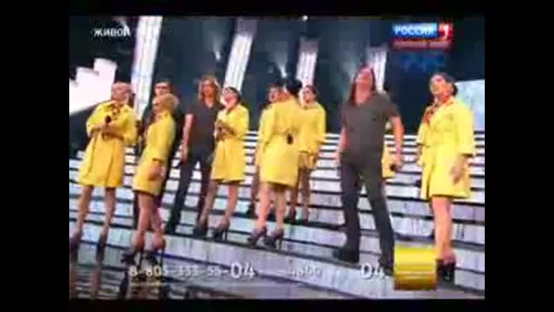 Нежность Рок версия Рок хор из Санкт Петербурга на Битве хоров 2 Эфир 10 но