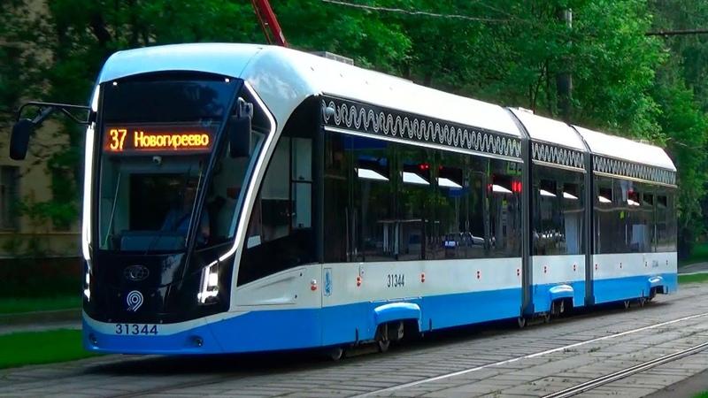 Трамвай 71 931М Витязь Москва №31344 с маршрутом №37 МЦД 2 Каланчёвская Новогиреево