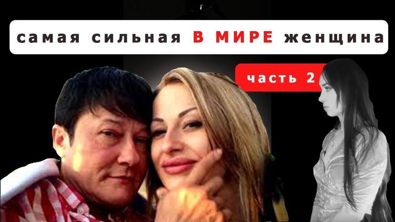 Анна Куркурина О бывшей жене Кличко и закулисье Битвы Экстрасенсов