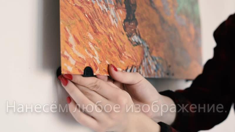 Инфракрасный обогреватель-картина Баган