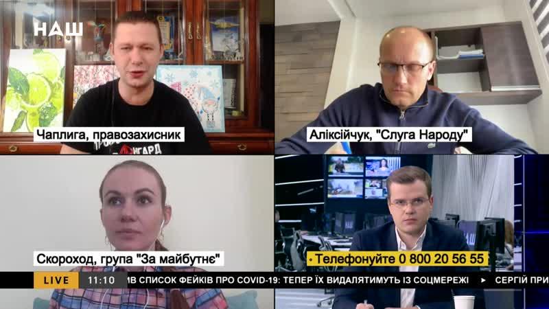 Відскік мертвої кішки – Чаплига про ріст економіки України. НАШ 10.02.21