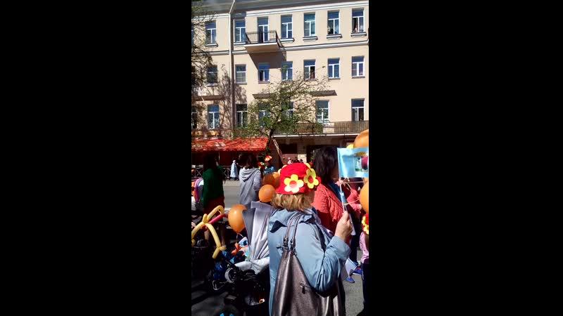 315летКронштадту! С Днём Рождения любимый город! Карнавальное шествие 👍💕