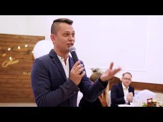 Промо ролик - ведущий Сергей Федосеев