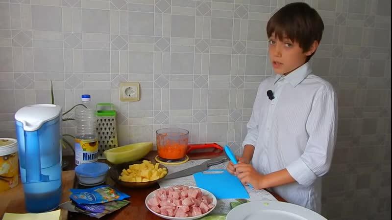 Кулинарный шедевр