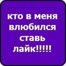 Булкин Александр | Санкт-Петербург | 12