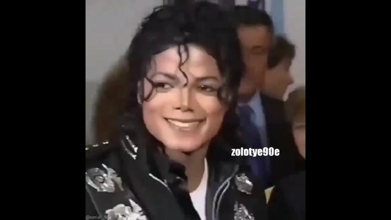 Королева сердец и король поп музыки