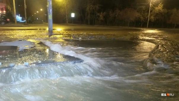 В Екатеринбурге из-за коммунальной аварии затопило...