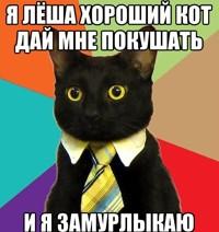 Сухарев Алексей