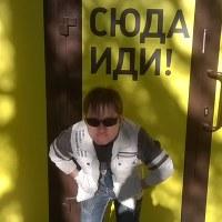 Фотография профиля Славяна Миллера ВКонтакте