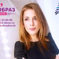 Фото Екатерины Емельяновой