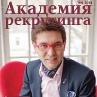 Фотография Ильгиза Валинурова