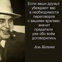Иванович Виктор